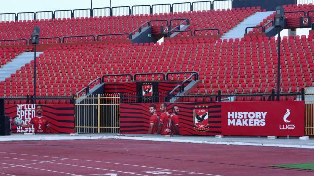 """فيفا يهنئ الأهلي على ملعبه الجديد.. والإنتاج الحربي يحذر من """"اسم الاستاد"""""""