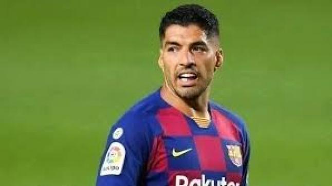 مفاجأة: نادي إسباني يقترب من ضم سواريز