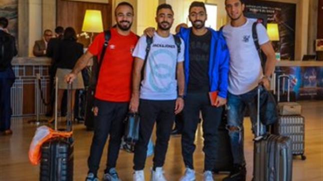 بالصور.. لاعبو الأهلي الدوليون يغادرون معسكر دبي للانضمام للمنتخب